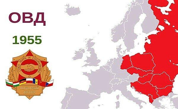 11 мая - основные календарные события в мире и в России