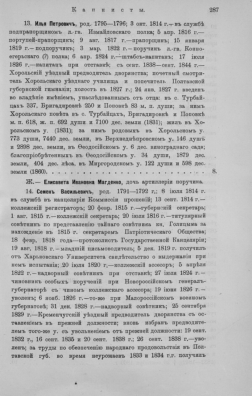 https://img-fotki.yandex.ru/get/978233/199368979.178/0_26de3a_db3c8936_XXXL.jpg