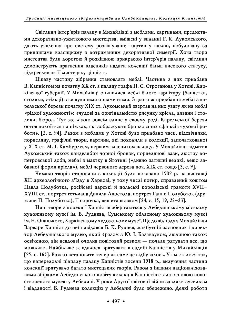 https://img-fotki.yandex.ru/get/978233/199368979.178/0_26de4b_2f6420d9_XXXL.png