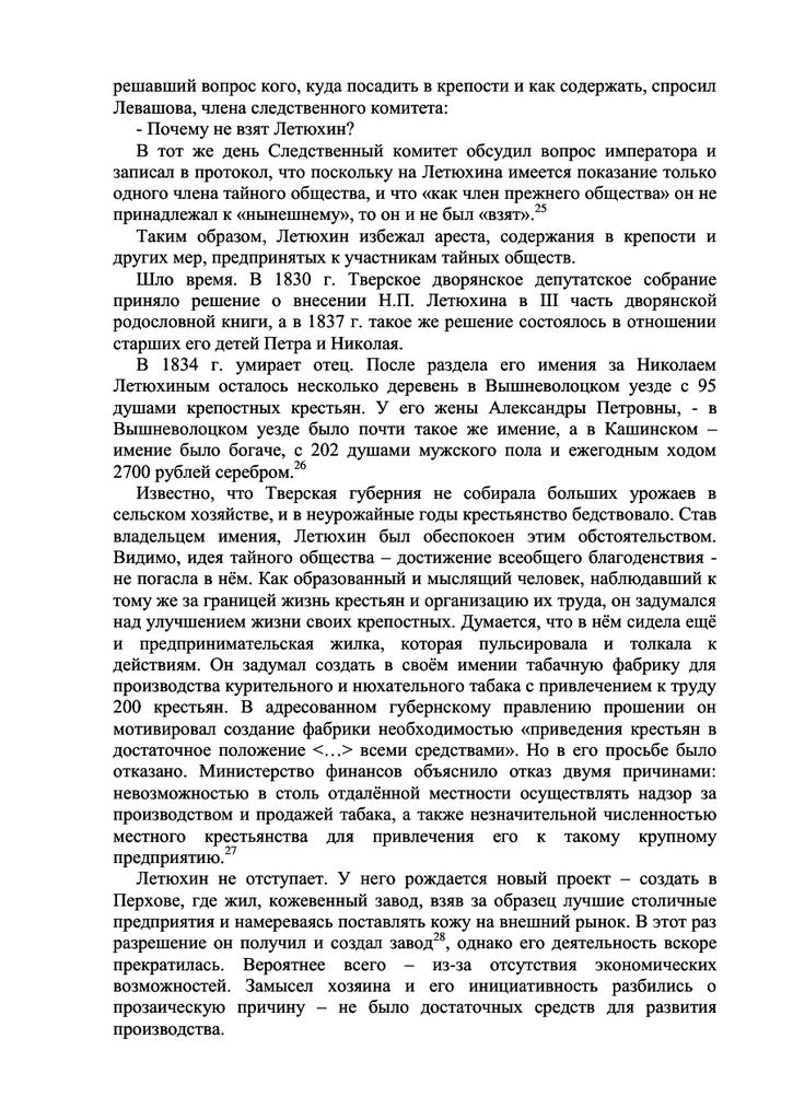 https://img-fotki.yandex.ru/get/978233/199368979.1a6/0_26f5b5_c0129d7_XXL.png