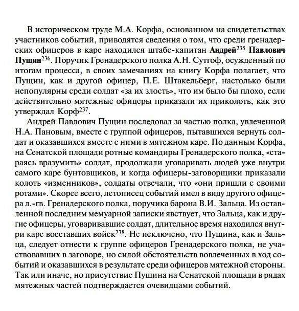 https://img-fotki.yandex.ru/get/978233/199368979.1ae/0_26f7aa_cb599b30_XXL.jpg