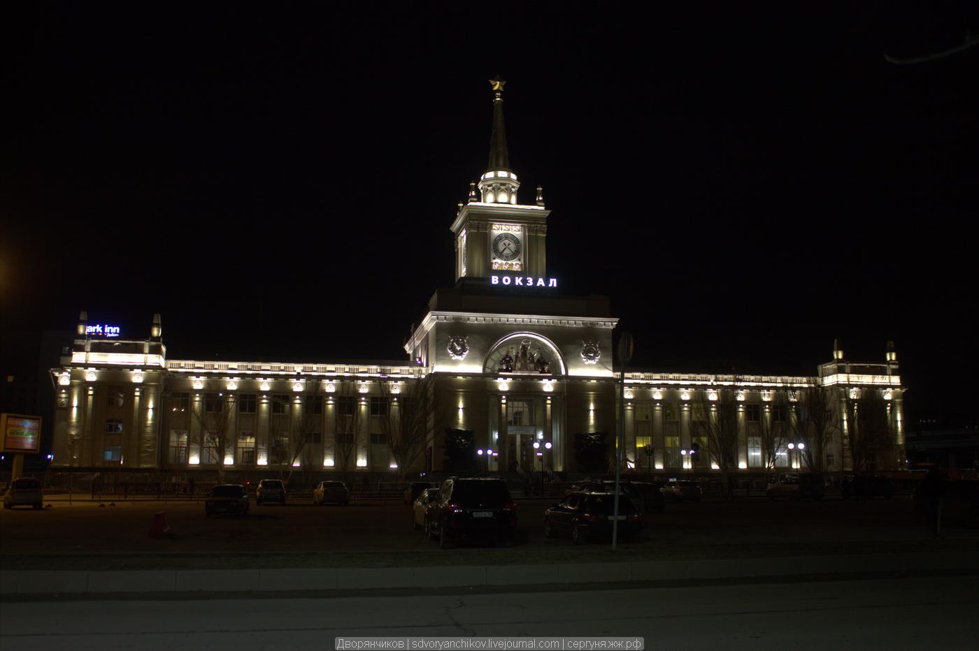 Фото вокзала в волгограде ночью