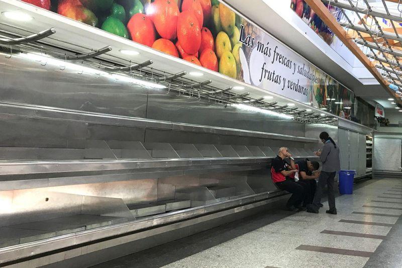 Привет из магазинов Венесуэлы