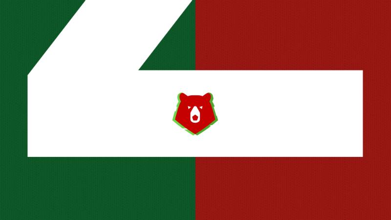 дизайн логотип медведь мяч редизайн Россия соревнование футбол