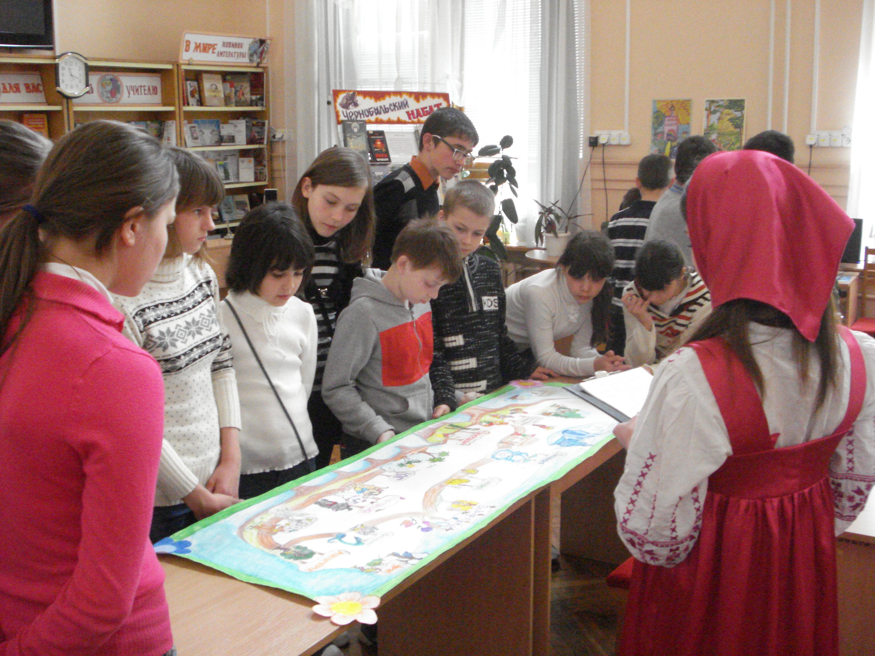 экскурсия с машей, донецкая республиканская библиотека для детей, сектор организации досуга детей, школа интернат 29