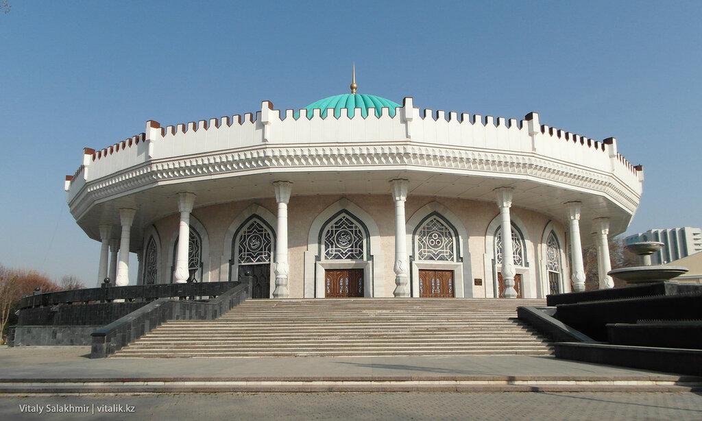 Музей Амира Темура, Ташкент