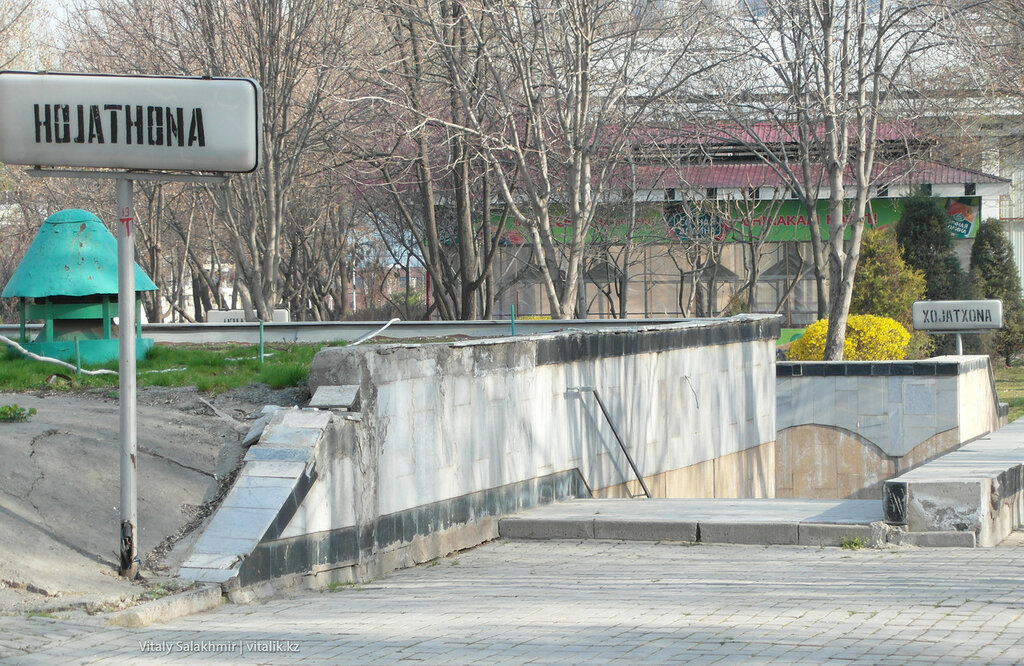 Туалет в Ташкенте