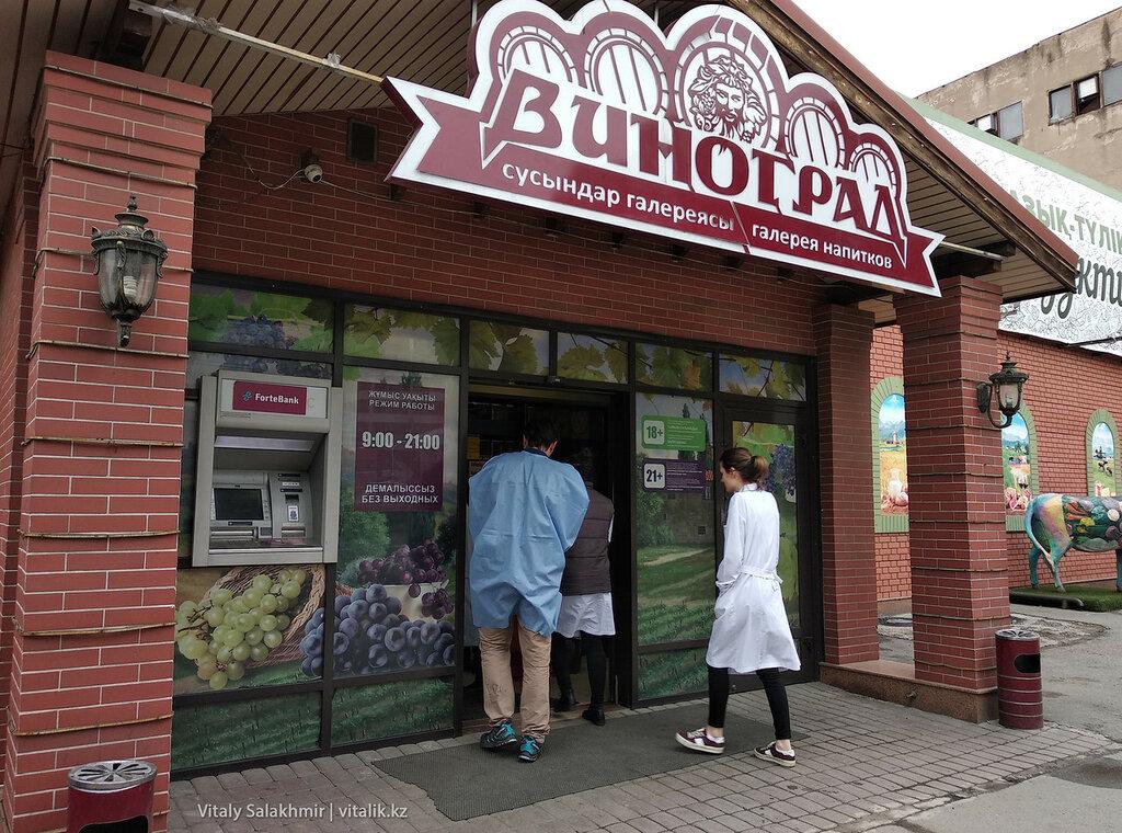 Вход в магазин Виноград на Гоголя
