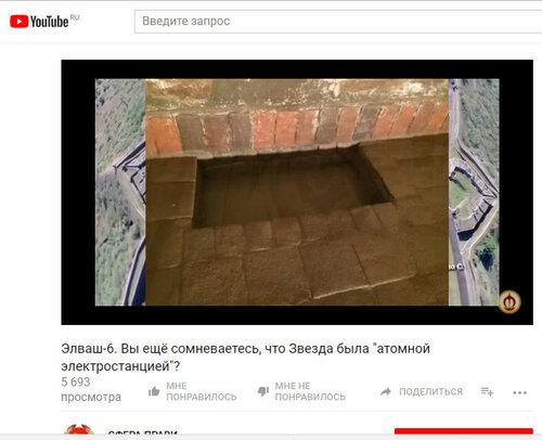 https://img-fotki.yandex.ru/get/978233/337362810.8e/0_22dd46_4f38877_L.jpg