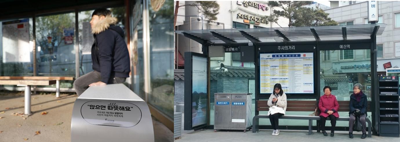 Техника в общественных местах в Корее