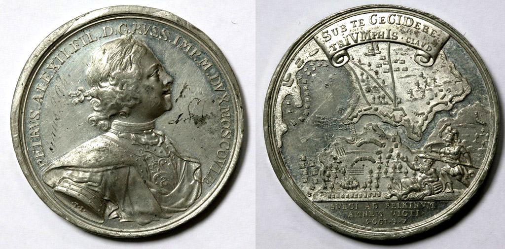 Настольная медаль «Сражение у реки Пелькине, 6 октября 1713г.»