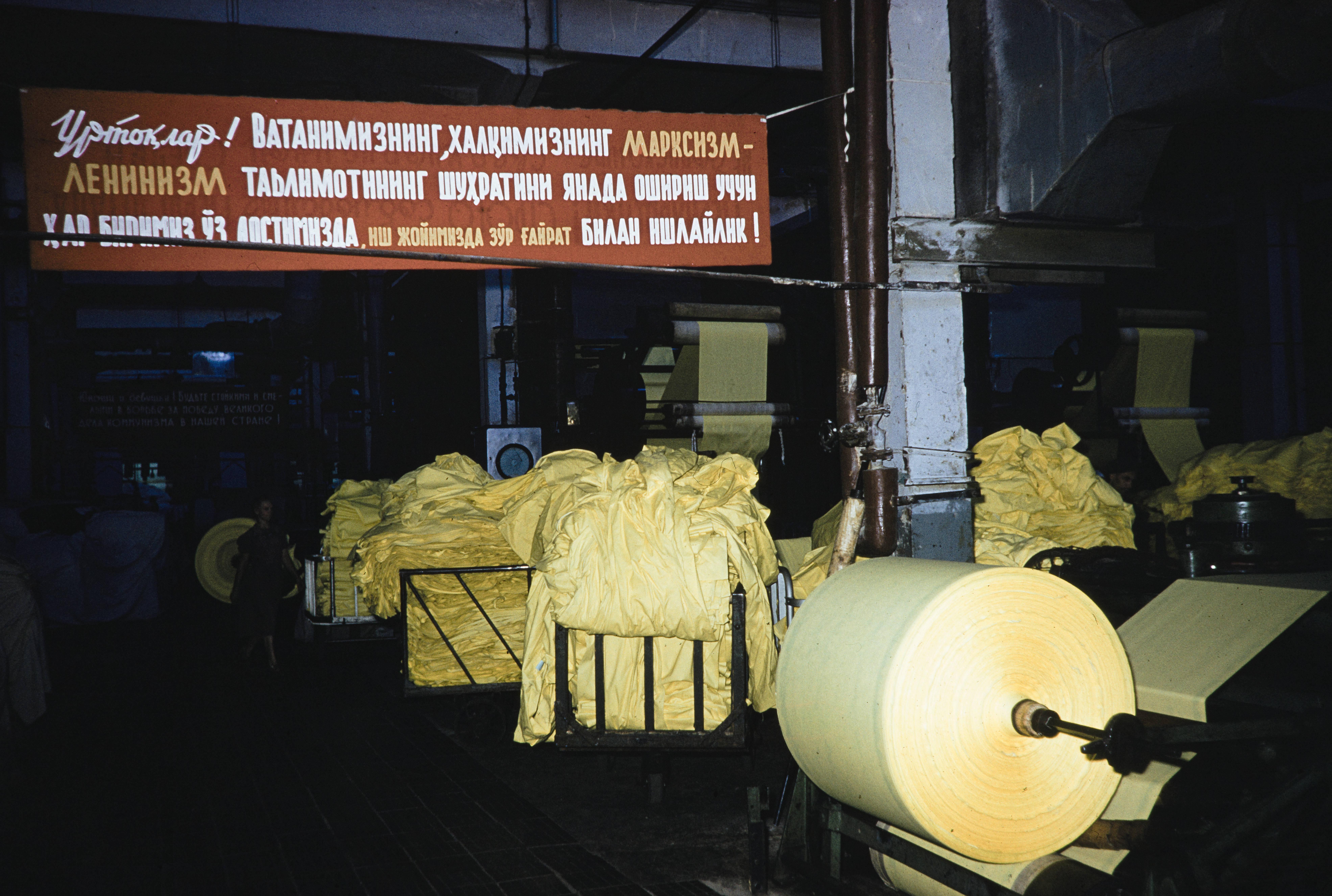 Текстильная фабрика в Алма-Ате