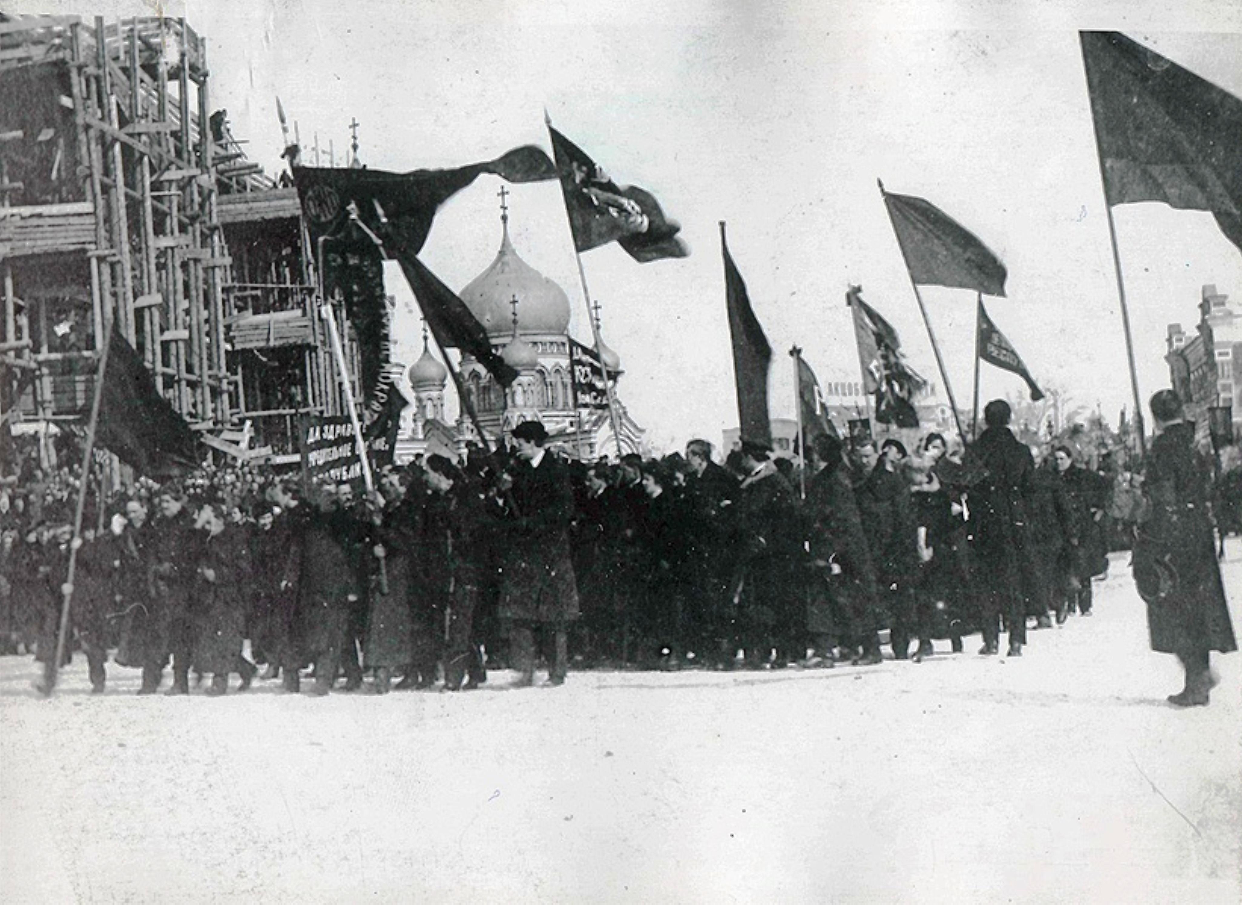 Демонстрация в поддержку республики