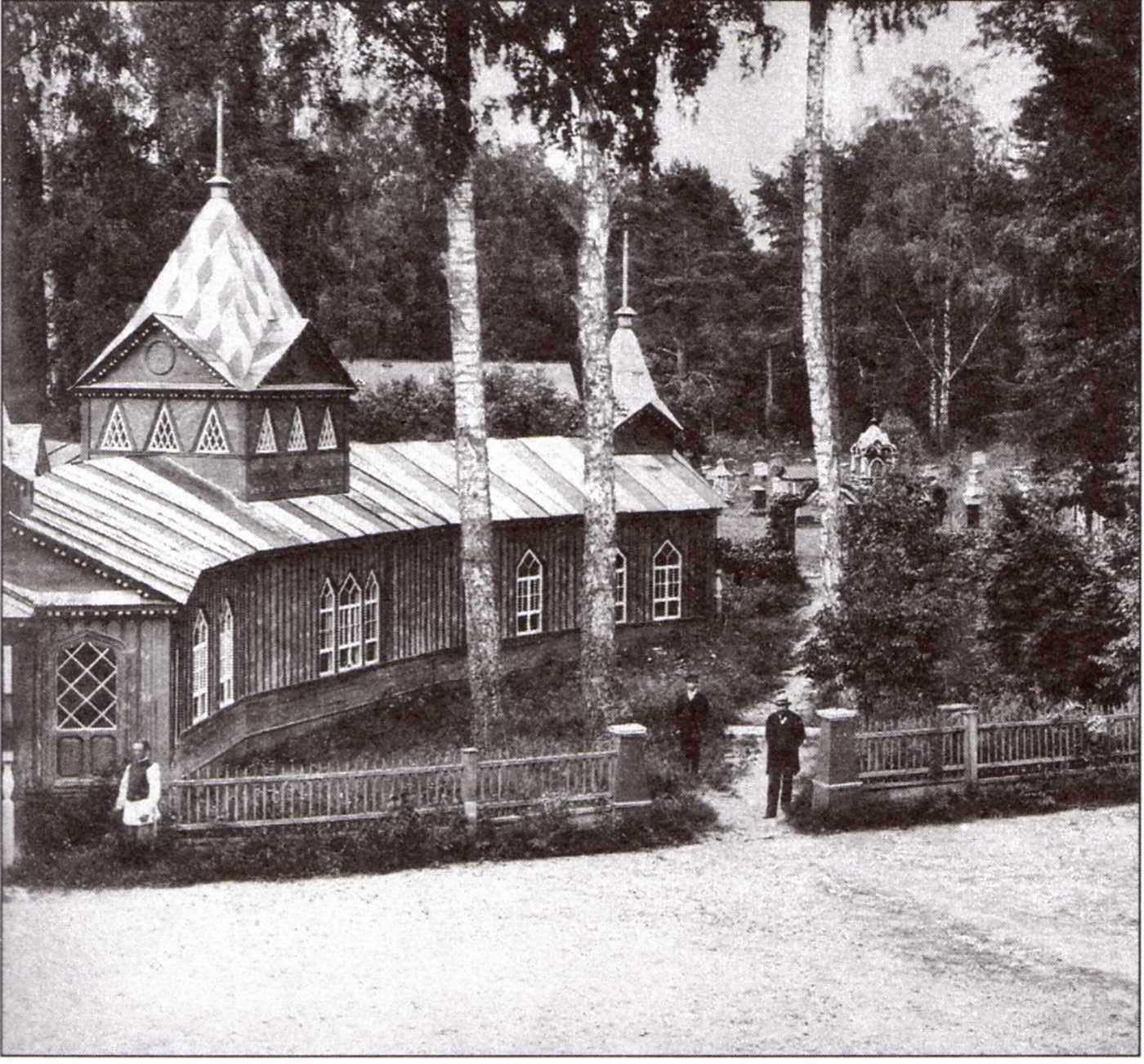 Измайловская пасека. 1865