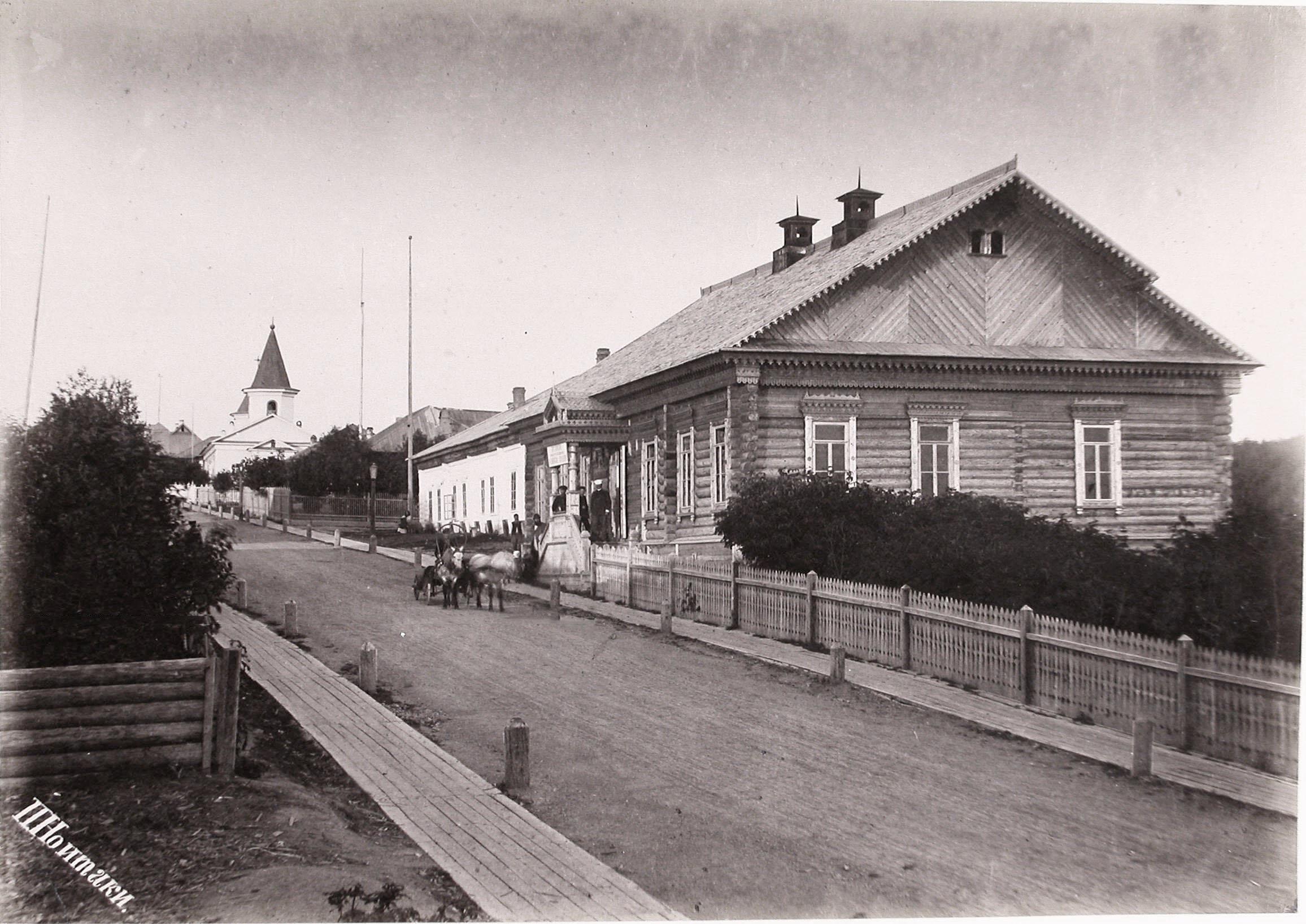 1891. Вид на здание Корсаковского Окружного Полицейского управления