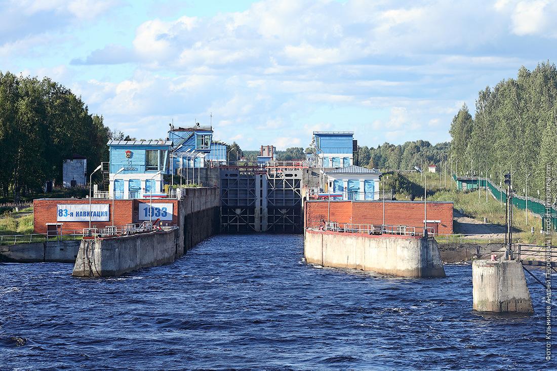 первый шлюз Беломорско-Балтийского канала