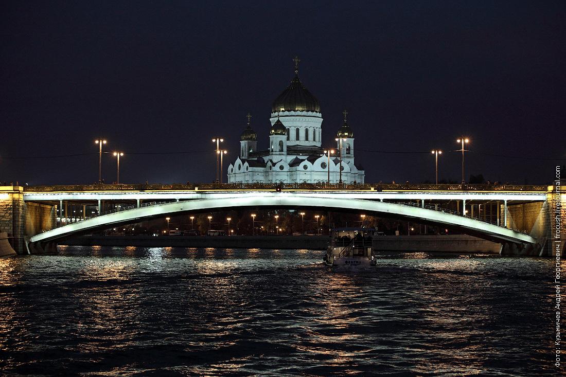Большой Каменный мост ночное фото