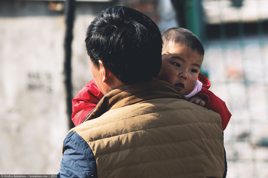 Провинциальный Китай