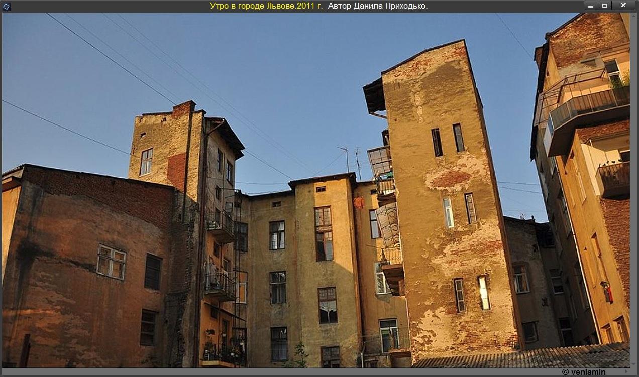 Утро в городе Львове, 2011, автор Приходько Данила, рамка, Украина