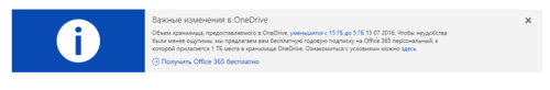 3_onedrive live com 2016-04-12.png