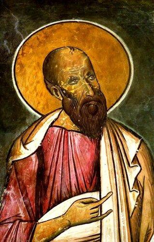 Святой Апостол Павел.