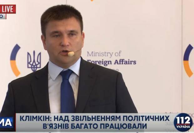 У Украины есть доказательства расовой дискриминации со стороны РФ в оккупированном Крыму, - министр Климкин