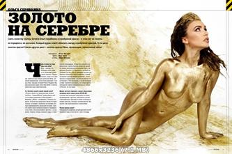http://img-fotki.yandex.ru/get/97884/13966776.220/0_cabb4_80e08464_orig.jpg