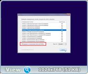 Windows 10 (x86/x64) 12in1 + LTSB +/- Office 2016 by SmokieBlahBlah 14.12.16 [Ru/En]
