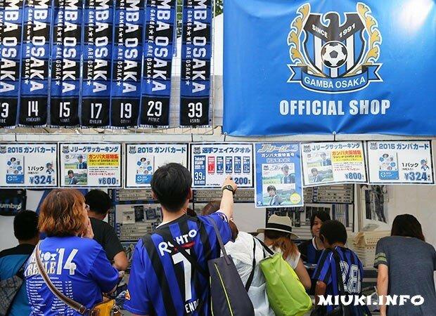 Ставки на спорт в Японии