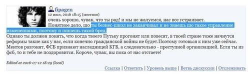 Пуздро_бизнес.jpg