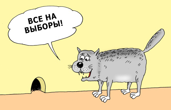 http://img-fotki.yandex.ru/get/97884/236155452.3/0_16c43d_46d076d1_orig.jpg