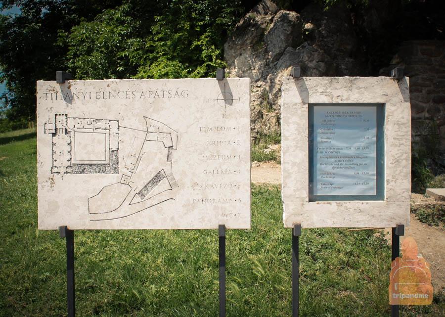 План Тиханьского аббатства