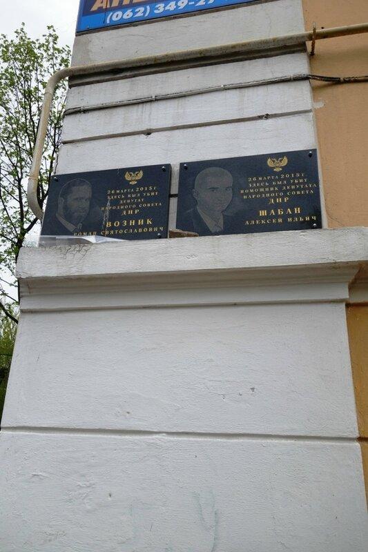0-Донецк-16 Киевский район (5).JPG