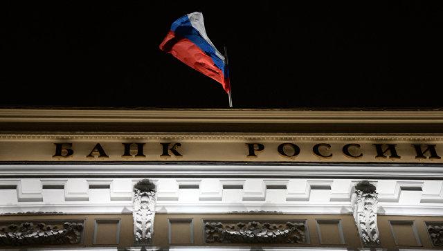 Менеджеры банка «Екатерининский» похитили 1,4 млрд руб. — ЦБ