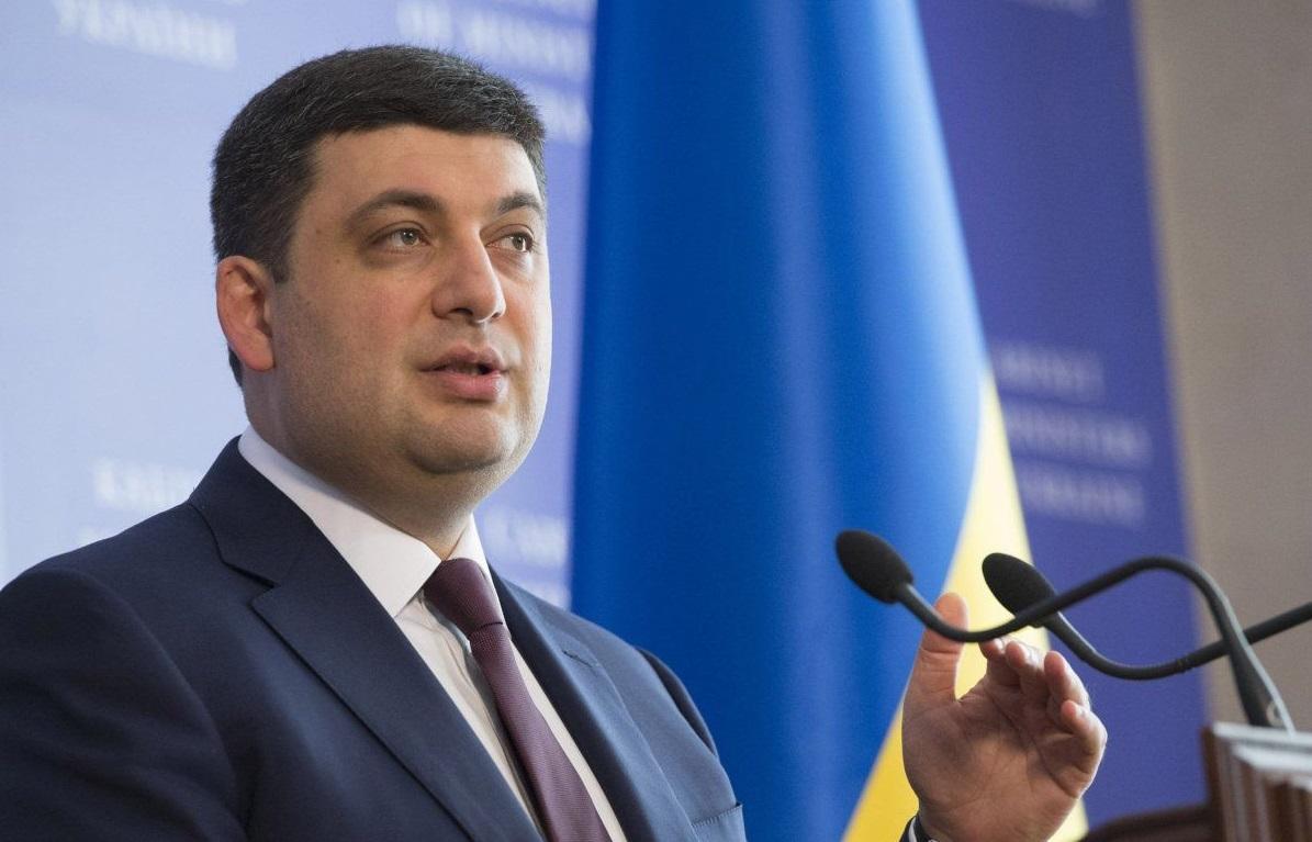 Таможню Украины реформируют по советам США,— Гройсман