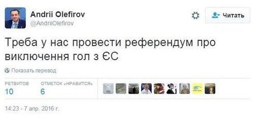"""УПЦ 404 отменяет заповедь """"не убий"""""""