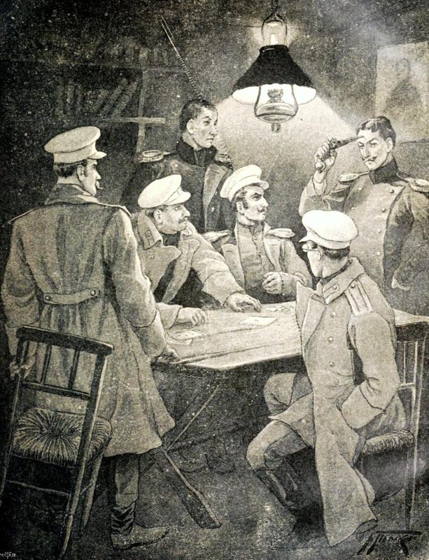 Художник В.А.Поляков. Герой нашего времени. Фаталист