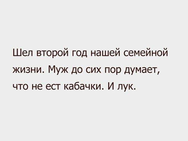 Минутка юмора в выходной)) CV4oGZ1vHn4.jpg