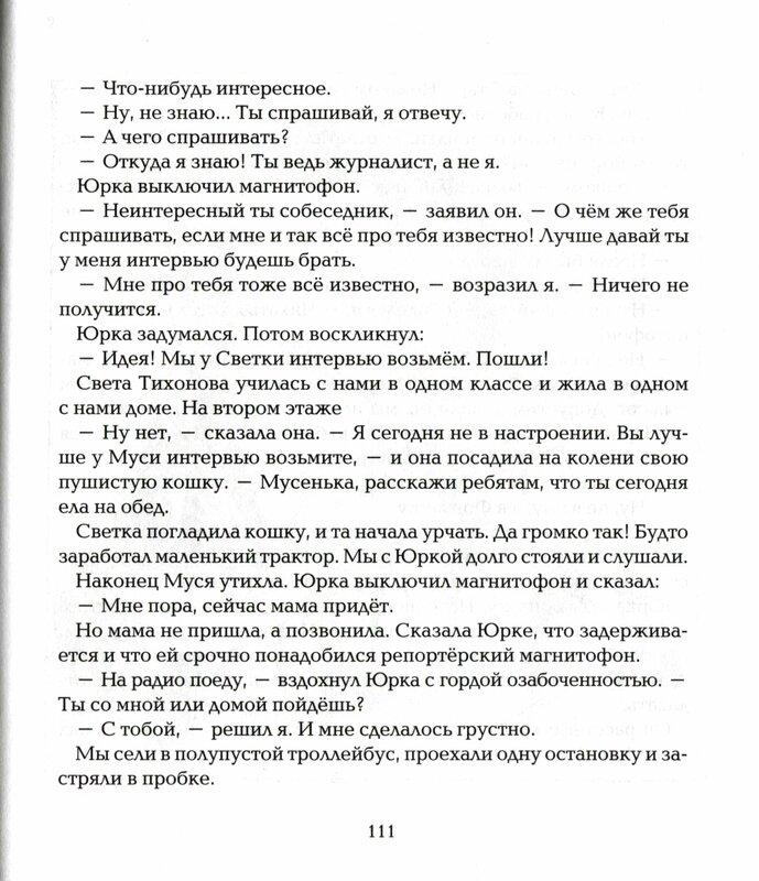 mahotin_3.jpg