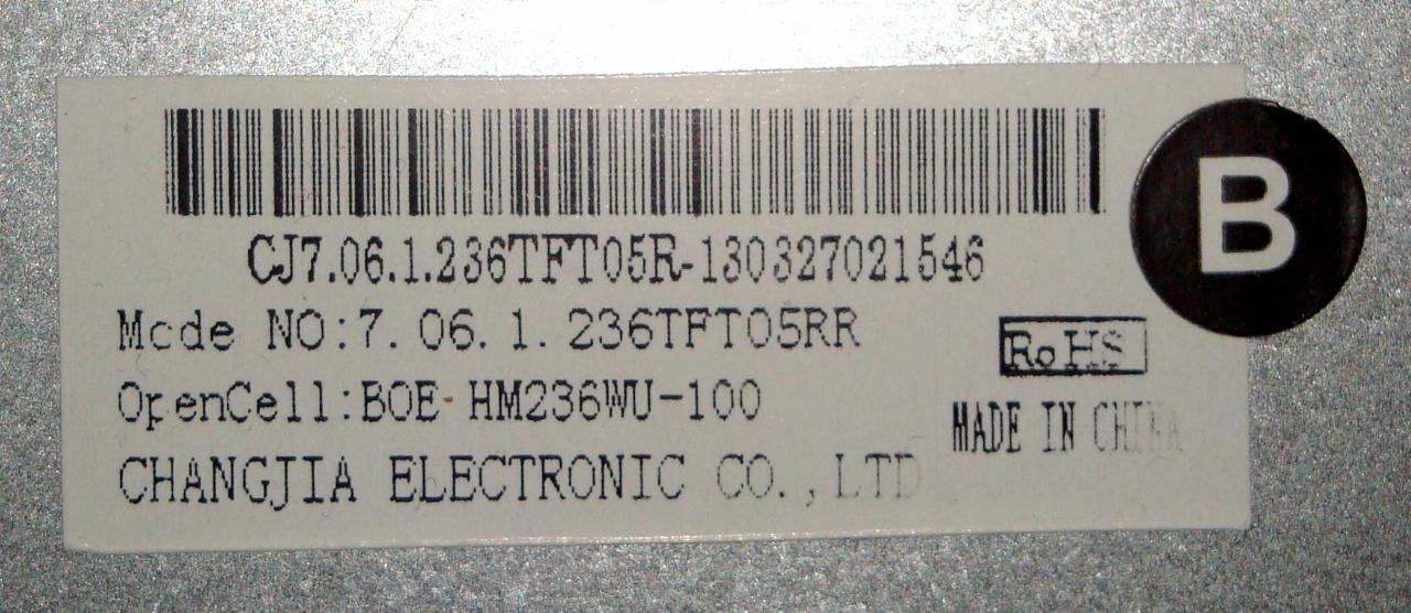 HM236WU-100.JPG