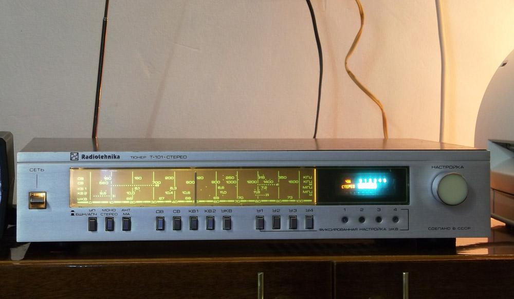 радиотехника.jpg