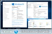 Microsoft Windows 10 Enterprise 2016 LSTB x86-x64 Ru by yahoo002 v1