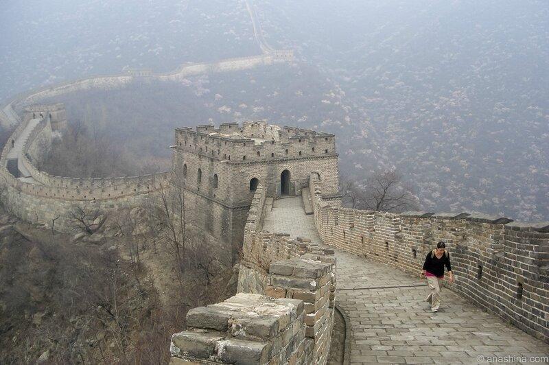 Путь назад, Мутяньюй, Великая китайская стена