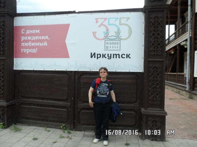 14_Иркутск.jpg