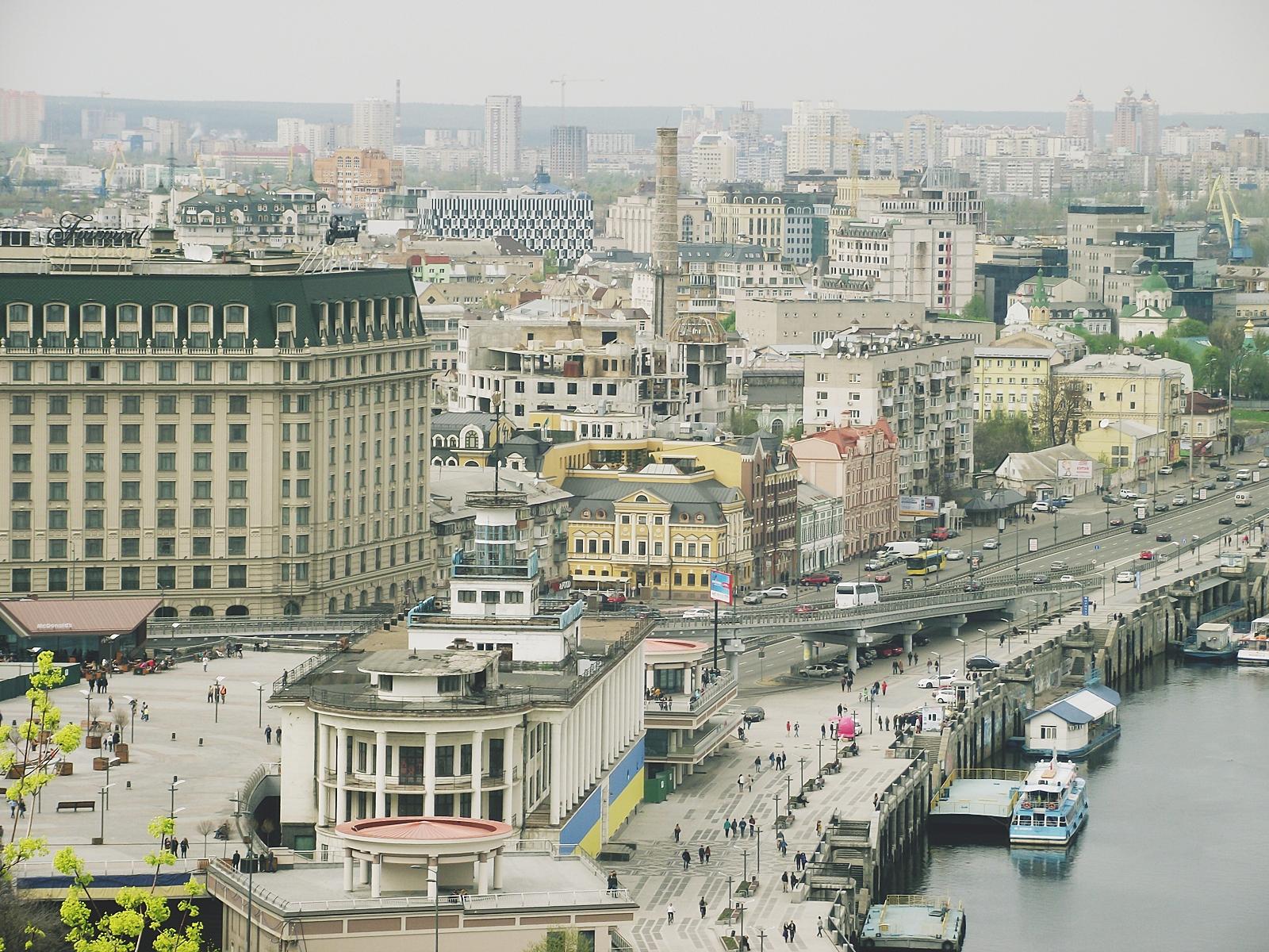 Город на днепровских холмах