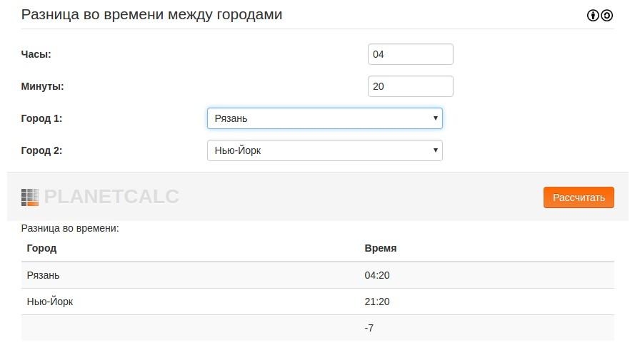 https://img-fotki.yandex.ru/get/97884/6720436.0/0_16248a_1370f269_orig.jpg