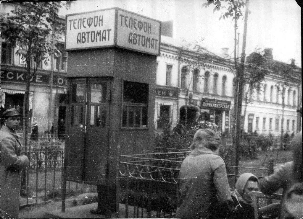 152624 ���������� ������� ���. 1930-�.jpg