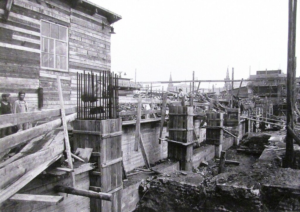 290898 Сооружение фундамента 1928.jpg