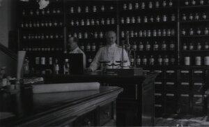 Диспансер. Аптека