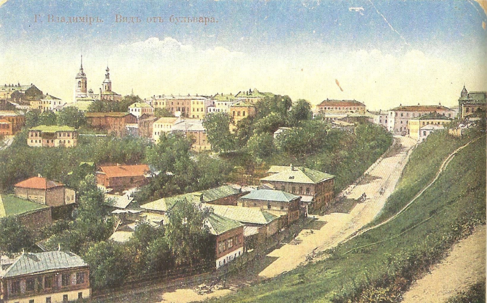 Вид от бульвара